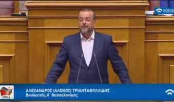 Α.Τριανταφυλλίδης κατά ΝΔ: «Καταντήσατε τροχονόμοι του μαύρου πολιτικού χρήματος».(video)