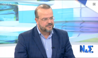 Α.Τριανταφυλλίδης κατά ΝΔ: «Τελειώνει το παραμύθιασμα της μεσαίας τάξης». (VIDEO)