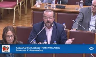 Α.Τριανταφυλλίδης στη Βουλή: «H Θεσσαλονίκη βοά για τον ΟΑΣΘ -Περάσατε λαθροτροπολογία για να εκθρέψετε τον κομματικό σας στρατό».(VIDEO)