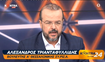 Α.Τριανταφυλλίδης: «Έχουν συμφωνήσει συνεκμετάλλευση στο Αιγαίο ερήμην του λαού και των κομμάτων;»(Video)