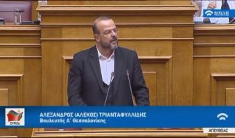 Α.Τριανταφυλλίδης για Κρατικό Προϋπολογισμό 2020.(Video+Πρακτικά)