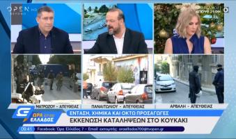 Α.Τριανταφυλλίδης κατά ΝΔ: «Η κοροϊδία και ο εμπαιγμός πάνε σύννεφο. Καταργούν τη 13η σύνταξη που ψήφισαν και δεν επαναφέρουν το ΕΚΑΣ που υποσχέθηκαν». (Video-1.30)