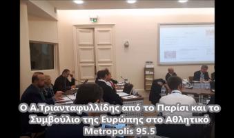Α.Τριανταφυλλίδης κατά ΝΔ: «Οι ανίερες σχέσεις της ΝΔ, για τις οποίες μιλούσα προεκλογικά, επιβεβαιώνονται. (Video)