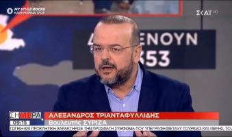 Α.Τριανταφυλλίδης για το Λιβυκό: «Σε καθεστώς ανυποληψίας οδηγεί τη χώρα η Κυβέρνηση Μητσοτάκη».(Video)