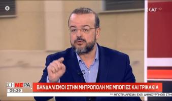 Α.Τριανταφυλλίδης για αύξηση εγκληματικότητας στη Θεσσαλονίκη: ➡️«9 φορές τον λήστεψαν σε 8 μήνες Κυβέρνησης Μητσοτάκη». ➡️«Στείλτε αστυνομικούς, καλύψτε τα 250 κενά στην πόλη κ. Χρυσοχοΐδη». ➡️«Εμπαιγμός οι πέντε μόνο μεταθέσεις αστυνομικών».