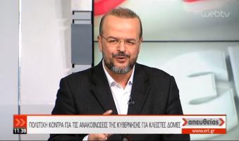 Α.Τριανταφυλλίδης για προσφυγικό: -«Κυβέρνηση ΝΔ- ο ορισμός της διαχειριστικής ανεπάρκειας». -«Πρόταση: στον ανασχηματισμό με εξάμηνη υποσχετική Μουζάλας και Βίτσας!!». (Video)
