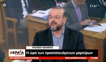 Α.Τριανταφυλλίδης προς Πλεύρη για Novartis: «Φως παντού, στα πάντα, για τους πάντες»(Video)