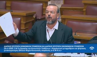 Α.Τριανταφυλλίδης προς Βρούτση: «Αποκαταστήστε άμεσα την αδικία σε βάρος των ανασφάλιστων υπερηλίκων ομογενών – ο τρώσας και ιάσεται». (Video+κείμενο τροπολογίας)