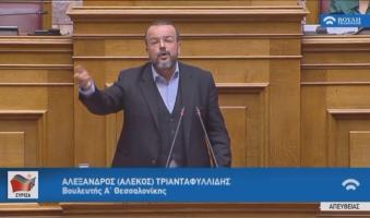 Α. Τριανταφυλλίδης κατά ΝΔ για τη 13η σύνταξη: «Την ψήφισαν προεκλογικά, την καταργούν μετεκλογικά. Τι δεν καταλαβαίνετε;»(Video)