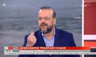 Α.Τριανταφυλλίδης κατά ΝΔ για προσφυγικό: «Δεν ξέρει η δεξιά τι ποιεί η αριστερά».(Video)