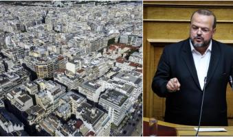 Α.Τριανταφυλλίδης:  «-Απόλυτη προστασία της πρώτης κατοικίας ΚΑΙ λόγω κορονοϊού.  -ΠΑΡΑΤΑΣΗ τουλάχιστον ΕΝΟΣ ΕΤΟΥΣ της ισχύουσας νομοθεσίας, που ψήφισε και η ΝΔ».
