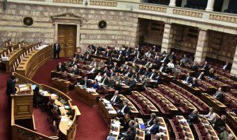 """Προεδρείο Κ.Ο. ΣΥΡΙΖΑ: """"Από τη Βουλή να ξεκινήσει η άρση των περιοριστικών μέτρων."""" – ΟΛΗ Η ΑΝΑΚΟΙΝΩΣΗ"""