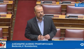 Τριανταφυλλίδης κατά Βρούτση: «Οι Συντάξεις δεν είναι Voucher». (Video)