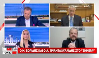 Α.Τριανταφυλλίδης κατά Βορίδη: «Όλα για την ψήφο. Μαύρο προεκλογικά, άσπρο μετεκλογικά». (Video)