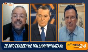 """Αλέξανδρος Τριανταφυλλίδης προς Κύρτσο: """"Κοίτα Ποιοι Μιλάνε!!"""" (Διάρκεια video 2 λεπτά)"""