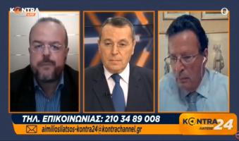 Α.Τριανταφυλλίδης προς Κύρτσο: «Κοίτα ποιοι μιλάνε!» (Video)