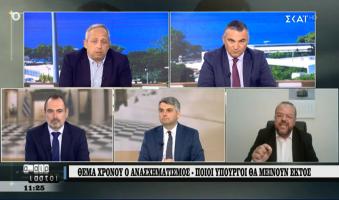 Α.Τριανταφυλλίδης: «Ποιος ανασχηματισμός; Ξεκούρδιστη κυβερνητική μηχανή χωρίς πυξίδα». (Video)