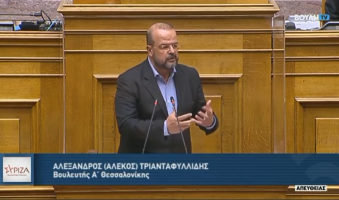 """Α.Τριανταφυλλίδης στη Βουλή: """"Τελικά κ.Μητσοτάκη θέλατε ποτέ κυρώσεις κατά της Τουρκίας;"""""""