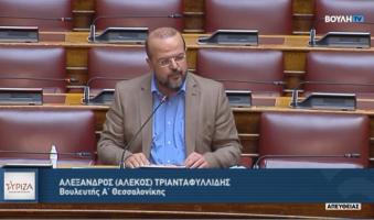 """Α.Τριανταφυλλίδης: """"Κινείστε Αλλοπρόσαλλα, Χωρίς Πυξίδα. Ορκίζεστε στην πρωτοβάθμια υγεία και Αποσύρετε γιατρούς από το Τοπικό Ιατρείο Αμπελοκήπων-Μενεμένης της Θεσσαλονίκης""""."""