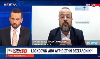 """Α.Τριανταφυλλίδης στο Kontra Channel: """"Μόνη τους θρησκεία είναι η εξουσία – Νέα λίστα Πέτσα όταν δεν έχουμε ΜΜΜ"""".(Video)"""