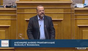 """Α.Τριανταφυλλίδης: """"Ο σεισμός της πανδημίας να γίνει σωσμός για το Ε.Σ.Υ.-Αγκωνάρι για το Λαό μας."""""""