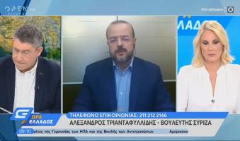 """Α.Τριανταφυλλίδης κατά Κυβέρνησης: """"Σε σχολεία, γηροκομεία, λεωφορεία έχουν χάσει τον έλεγχο"""". (Video)"""
