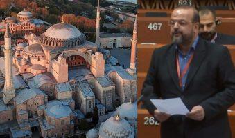 Υιοθετήθηκε από την Επιτροπή Πολιτισμού του Συμβουλίου της Ευρώπης το ψήφισμα καταδίκης της Τουρκίας για τη μετατροπή της Αγίας Σοφίας σε τζαμί.