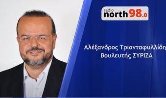 Α.Τριανταφυλλίδης προς Κικίλια-Κοντοζαμάνη: «Ανταποκριθείτε στο τρίτο κύμα του κορονοϊού. Ετοιμάστε και ανοίξτε τα κλειστά νοσοκομεία της Θεσσαλονίκης». (ηχητικό)