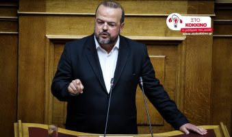 Α.Τριανταφυλλίδης στο Κόκκινο: «Ο ανέμελος επικοινωνιακός μητσοτακισμός σε πλήρη δράση: αυταρχισμός στην κοινωνία, ασφυκτικός έλεγχος των μέσων ενημέρωσης». (Ηχητικό)