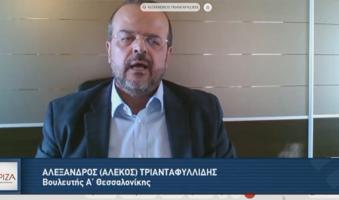 Α.Τριανταφυλλίδης: «Τροπολογία για τη Μονιμοποίηση Συμβασιούχων-Επικουρικών του Ε.Σ.Υ. καταθέτει ο ΣΥΡΙΖΑ-Προοδευτική Συμμαχία». (Video)