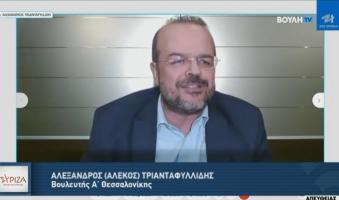 """Α. Τριανταφυλλίδης κατά Κυβέρνησης: """"Χάσατε τον έλεγχο. Γυρίσατε την πλάτη στη Θεσσαλονίκη."""" (Video)"""