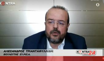 Α.Τριανταφυλλίδης: «Κάτω τα χέρια από το ΚΕΘΕΑ – Μαζί να ανοίξουμε νέες δομές». (Video)