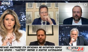 """Α.Τριανταφυλλίδης: """"Εν μέσω πανδημίας και τη Βουλή σε καταστολή, Κηρύσσουν Πόλεμο κατά της Κοινωνίας. Επιλέγουν την Εργασιακή Ζούγκλα, Χωρίς Κανόνες"""".(Video)"""