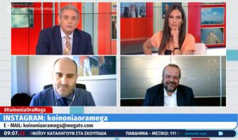 Α.Τριανταφυλλίδης κατά Κυβέρνησης: «Η Κυβέρνηση υποτιμά και εργαλειοποιεί την Επιτροπή των Λοιμωξιολόγων». (Video)