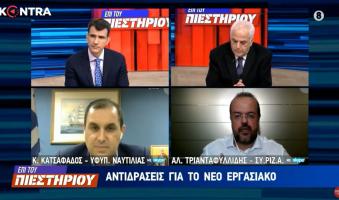 """Α.Τριανταφυλλίδης: """"Η αβάσταχτη ελαφρότητα του Μητσοτακισμού – Έτσι, χωρίς πρόγραμμα""""."""