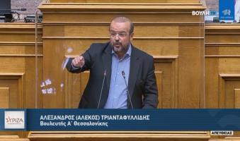 Τριανταφυλλίδης κατά Βορίδη: «Με ιντριγκάρει η παρουσία του πρώτου τη τάξει Υπουργού της Αναξιοπιστίας». (video)