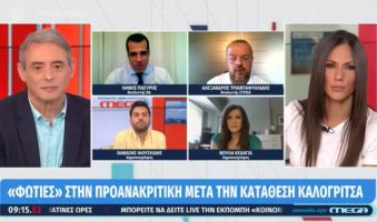 Τριανταφυλλίδης προς Κυβέρνηση: Να γίνει έγκαιρα σαφές στον κ.Τσαβούσογλου ότι παιχνίδια στο εσωτερικό της χώρας μας δεν  επιτρέπονται. (video)