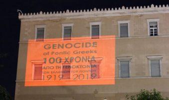 Α. Τριανταφυλλίδης: Να γίνει θεσμός η φωταγώγηση του Κτιρίου της Βουλής για τη 19η Μαΐου