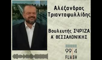 """Α.Τριανταφυλλίδης: """"Να προταχθούν στον εμβολιασμό οι εργαζόμενοι στην εστίαση και στον τουρισμό"""". (Ηχητικό)"""
