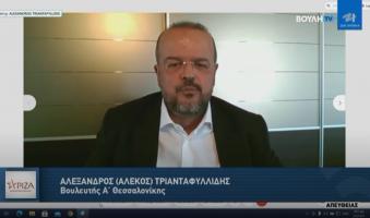 Τριανταφυλλίδης κατά  Βορίδη: «Δεν ζητώ τη συγγνώμη σας γιατί ούτε αυτή  γίνεται πιστευτή». (Video)