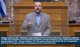 A.Τριανταφυλλίδης: «Από το Μαύρο Σαμαρά-Βενιζέλου στην ΕΡΤ 2013, στο Κατάμαυρο Μητσοτάκη-Χατζηδάκη 2021». (Video)