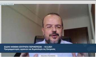Α.Τριανταφυλλίδης: «Περιμένοντας 36 ολόκληρα χρόνια το Μετρό Θεσσαλονίκης». (Video)