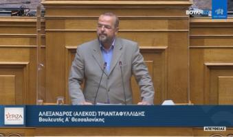 Α.Τριανταφυλλίδης κατά Χατζηδάκη: «Δεν είστε Υπουργός Εργασίας, είστε Υπουργός Εργολαβίας». (Video)