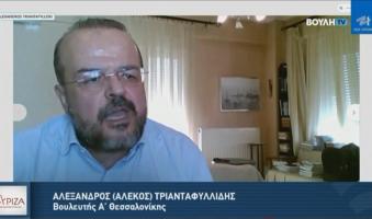 Α.Τριανταφυλλίδης κατά Κοντοζαμάνη (στην επιτροπή Κοινωνικών Υποθέσεων): «Τα χειροκροτήματα στους νοσηλευτές του Ε.Σ.Υ. γίνονται απολύσεις;» (Video)