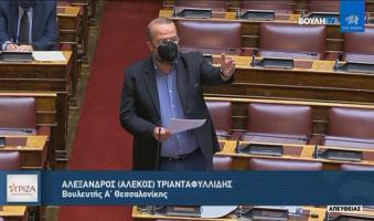 Συγκλονιστική αποκάλυψη του Αναπληρωτή Υπουργού Υγείας στην επίκαιρη ερώτηση του Αλέξανδρου Τριανταφυλλίδη για το χαμό της 14χρονης Γωγώς. (Video)