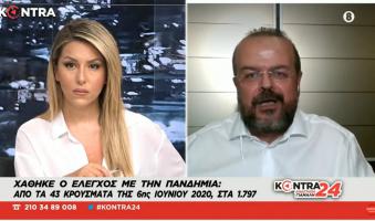 """Α.Τριανταφυλλίδης για την πανδημία: """"Έχουν χάσει τον έλεγχο"""". (Video)"""