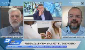 Α.Τριανταφυλλίδης: «Ψήφισαν την υποχρεωτικότητα βουλευτές της ΝΔ χωρίς να έχουν εμβολιαστεί;» (Video)