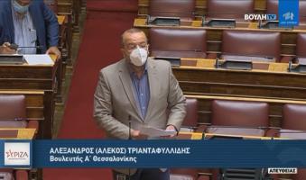 Υπουργός Δικαιοσύνης προς Αλέξανδρο Tριανταφυλλίδη: «Στέλνω στην Εισαγγελία του Αρείου Πάγου τα πρακτικά με τις συγκλονιστικές σας αποκαλύψεις για τη 14χρονη Γωγώ» – «Αποτύχαμε να προστατεύσουμε τους πολίτες από τους επίορκους επαγγελματίες». -Διατάχθηκε σχετική έρευνα από την Εισαγγελία του Αρείου Πάγου προς όλες τις Εισαγγελίες της Χώρας. (Video)