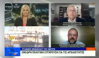 """Α.Τριανταφυλλίδης στην TV100: """"Ο κ.Μητσοτάκης βλάπτει σοβαρά τη Θεσσαλονίκη."""" (Video)"""
