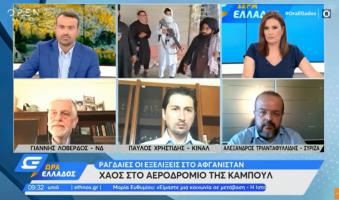 """Α.Τριανταφυλλίδης στο OPEN TV: """"Το """"Αποφασίζομεν και Διατάσσομεν"""" και τα τιμωρητικά μέτρα εξοργίζουν τους πολίτες. Χρειάζεται διάλογος και πειθώ."""" (Video)"""